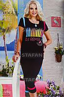 Женский комплект футболка+капри Турция. VOGUE 10185. Размер 44-46.