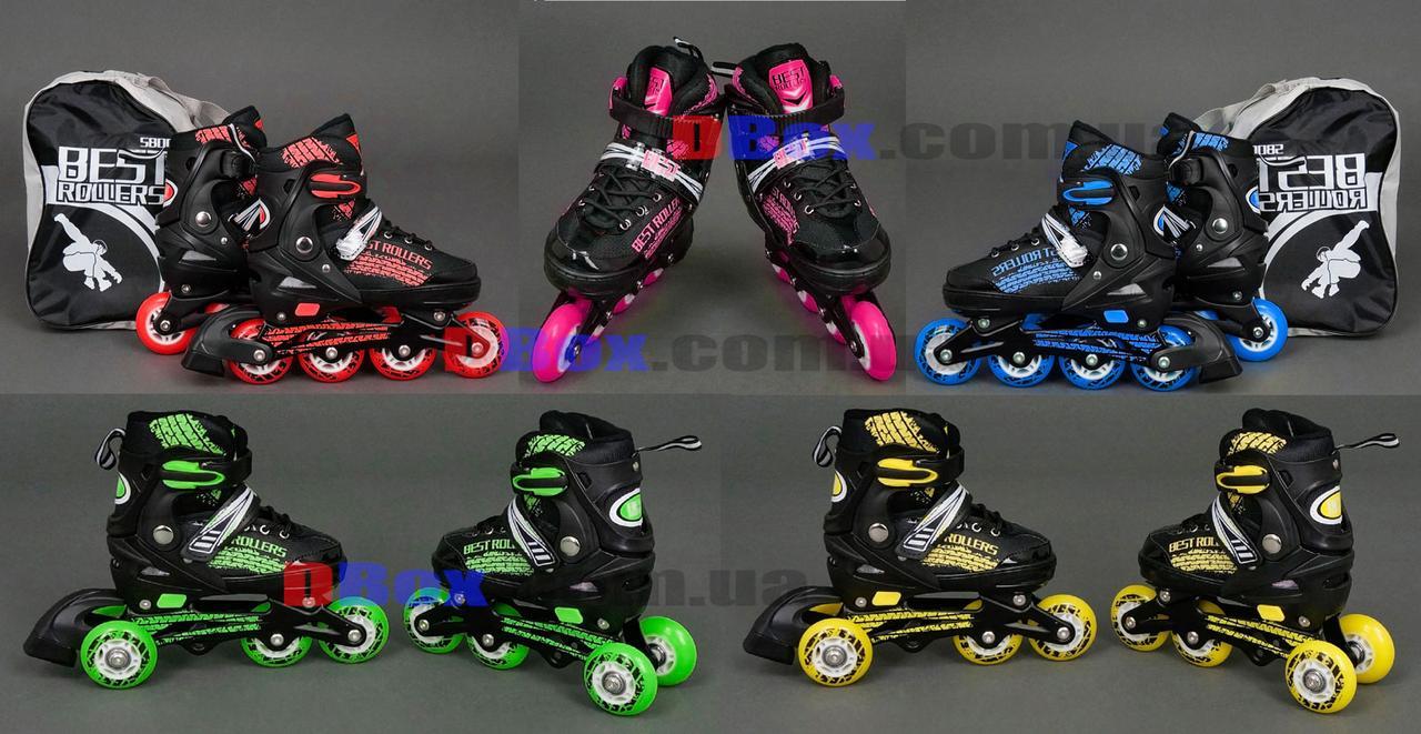 Роликовые коньки раздвижные Ролики детские BEST Black PU - мягкие колеса + переднее светятся