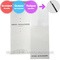 Женская туалетная вода Angel Schlesser Femme - Ангел Шлессер Фемм