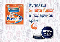Картриджи Gillette Fusion 8 шт .