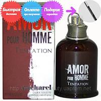 Мужской парфюм Cacharel  Amor Pour Homme Tentation (Кашарель Амор Тентейшн Пур Хом), фото 1