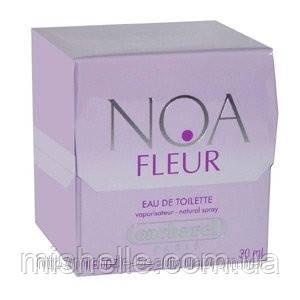 Туалетная вода для женщин Cacharel Noa Fleur (Кашарель Ноа Флер) копия