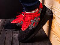 Мужские кроссовки Asics Gel Lyte (40, 41, 42, 43, 44, 45 размеры)