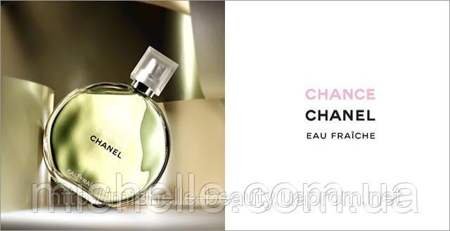5d2a1c03bdfa Женская парфюмированная вода 100 мл. Chanel Chance Eau Fraiche