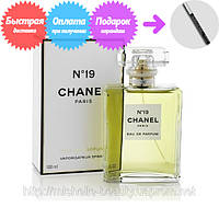 Женский парфюм Chanel No 19 Poudre (Шанель Номер 19 Пудра)
