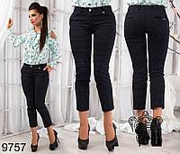 Женские укороченные брюки черные принт ромбики, стрейчевая ткань