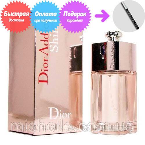 fecc45044270 Женская туалетная вода Christian Dior Addict Shine (Кристиан Диор Аддикт  Шайн) - Mishelle Beauty