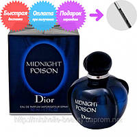 Туалетная вода для женщин Christian Dior Midnight Poison (Кристиан Диор Миднайт Поисон),