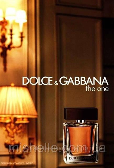 ÐÑжÑкоÐ1 оÐеколон Dolce & Gabbana The One Men (ÐолÑÑе Ðаббана Ðе Ðан Ðен), ÑоÑо 2