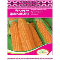 Н Кукуруза  деликатесная 0,5 кг сахарная, Fazenda O.L.KAR. P/C