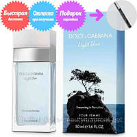 Женский парфюм Dolce & Gabbana  Light Blue Dreaming In Portofino(Дольче  Габбана Лайт Блю Портофино)