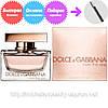 Женская туалетная вода Dolce & Gabbana The One Rose (Дольче  Габбана Зе Ван Розе) реплика, фото 4