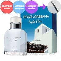Мужская туалетная вода Dolce & Gabbana Light Blue Living Strom (Дольче Габбана Лайт Блю Стромболи)