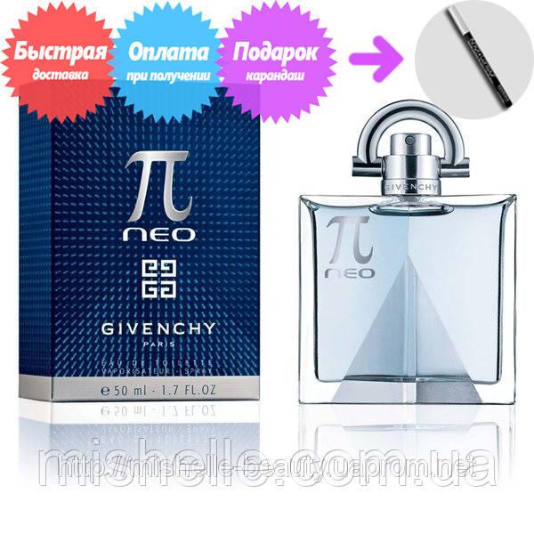 Мужская туалетная вода Givenchy Pi Neo (Живанши Пи Нео)