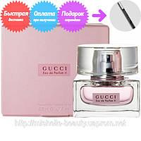 Женская парфюмированная вода Gucci Eau De Parfum II (Гуччи О Де Парфюм 2)