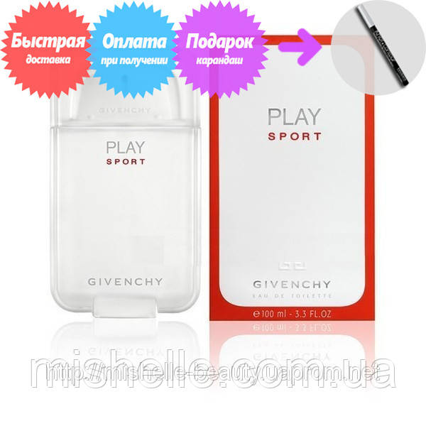Мужская туалетная вода Givenchy Play Sport (Живанши Плей Спорт)
