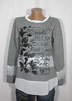Стильный комбинированный свитер на весну с оригинальным декором