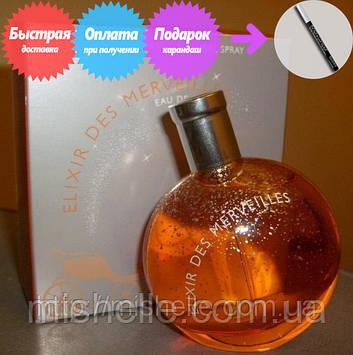 Женская парфюмированная вода Hermes Eau Des Merveilles Elixir (Гермес О Дэ Марвелес Эликсир)