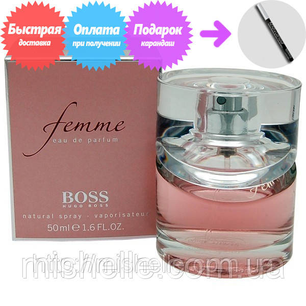Женская туалетная вода Hugo Boss Boss Femme (Хьюго Босс Босс Фемм)