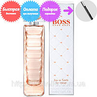 Женская туалетная вода Hugo Boss  Boss Orange (Хьюго Босс Босс Оранж)