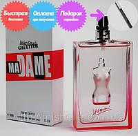 Женский парфюм Jean Paul Gaultier Ma Dame - Жан Поль Готье Мадам