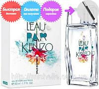 Kenzo L`Eau Par Kenzo Pour Femme Wild (Кензо Ле Пар Кензо Пур Фемм Вилд), женский