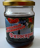 Фитосироп витаминный 200мл, фото 2