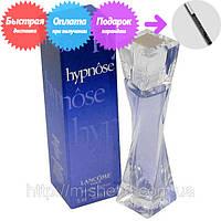 Женская туалетная вода Lancome Hypnose (Ланком Гипноз)