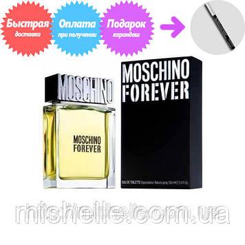 Мужская туалетная вода Moschino Forever Men (Москино Форевер Мен)