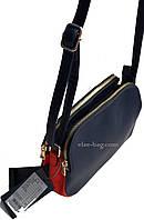 Женская сумочка через плечо двухцветная