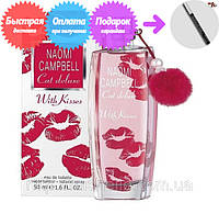 Naomi Campbell Cat Deluxe With Kisses (Наоми Кэмпбелл Кэт Делюкс Виз Киссес), женский