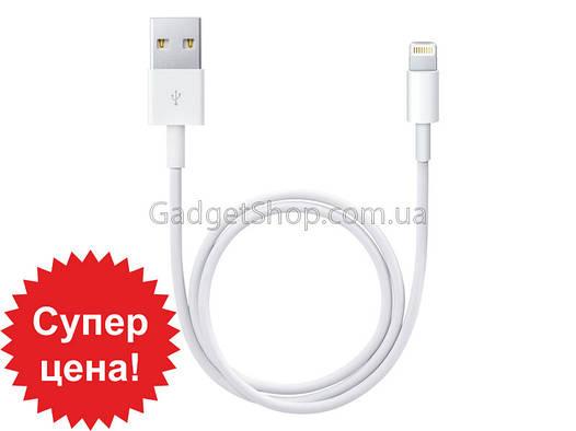 Кабель Lightning, шнур, лайтнинг копия, USB, iPhone iPad, Apple