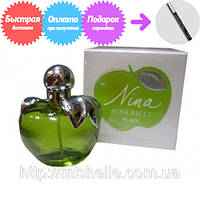 Туалетная вода для женщин Nina Ricci Plain Green Apple (Нина Риччи Плейн Зеленое Яблоко)