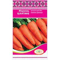 Семена морковь Шантане 0,5 кг Fazenda (ранний сорт)
