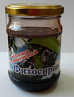 Фитосироп из плодов бузины черной 200мл