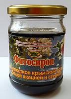Фитосироп из лепестков крымской чайной розы, белой акации и стевии 200мл