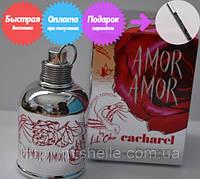 Женский парфюм Cacharel Amor Amor By Lili Choi (Кашарель Амор Амор Лили Чои)