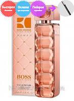 Женский  парфюм Hugo Boss Orange Women Eau De Parfum (Хьюго Босс Оранж Вумен Эу Де Парфюм)