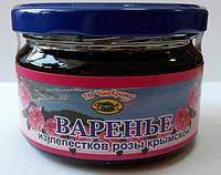 Варенье из лепестков розы чайной крымской 240грамм