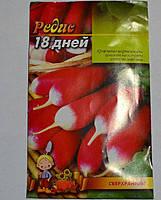 Н Редиска 18 дней 1 кг Fazenda O.L.KAR