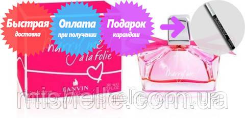 Туалетная вода для женщин Lanvin Marry Me A La Folie (Ланвин Мэрри Ми А Ла Фолие)