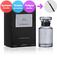 Мужская парфюм Givenchy Les Creations Couture Play For Him Leather Edition (Живанши Плей Фо Хим)
