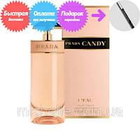 Туалетная вода для женщин Prada Candy L'eau (Прада Кенди Лью)