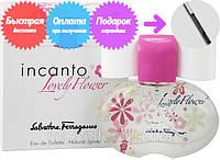 Salvatore Ferragamo Incanto Lovely Flower (Сальваторе Феррагамо Лавли Фловер), женский