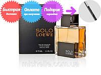 Мужская туалетная вода Loewe Solo (Лоев Соло)