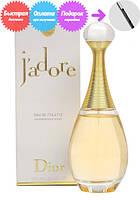Женский парфюм Christian Dior J`Adore (Кристиан Диор Жадор) 100 мл.