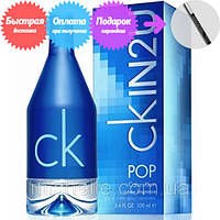 Мужской парфюм Calvin Klein ck in2u pop for him (Кевин Кляйн скин ту ю поп фор хим)
