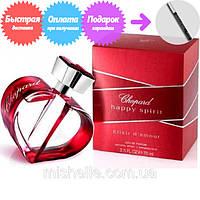 Парфюм для женщин Chopard Happy Spirit Elixir D'amour (Шопард Хэппи Спирит Эликсир Д`Амур)