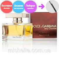 Женская туалетная вода Dolce & Gabbana The One Sexy Chocolate (Дольче Габбана Зе Ван Секси Шоколад)