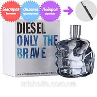 Туалетная вода для мужчин Diesel Only the Brave (Дизель Онли зе Брейв)